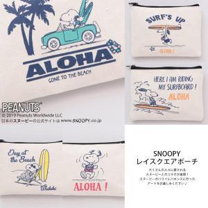 ポーチ 小物入れ ハワイ 雑貨 ポーチ Kahiko SNOOPY レイスクエアポーチ スヌーピー 可愛い ギフト プレゼント clara-hawaii