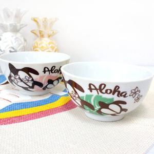 食器 皿 Kahiko ホヌプル 茶碗 ハワイ ピンク グリーン ホヌ 可愛い おしゃれ|clara-hawaii