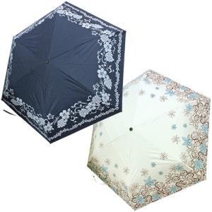 ハワイ 傘 折りたたみ UV 折りたたみ Kahiko ハワイアン アロハ UV傘 可愛い おしゃれ 雑貨|clara-hawaii