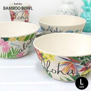 食器 皿 Kahiko バンブーボウル L バンブー ハワイ 花柄 ホヌ 可愛い おしゃれ|clara-hawaii