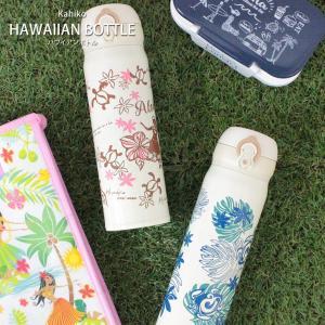 水筒 Kahiko ハワイアンボトル アウトドア おしゃれ フラガール ホヌ 可愛い|clara-hawaii