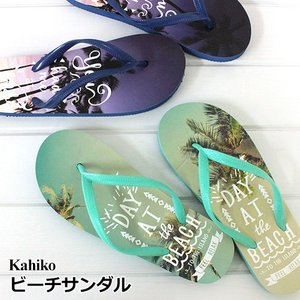 サンダル レディース リゾート 夏 おしゃれ Kahiko  ビーチサンダル ネイビー グリーン ブルー|clara-hawaii