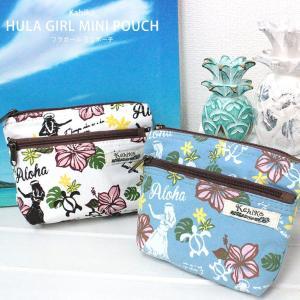 ポーチ 小物入れ ハワイ 雑貨 ポーチ Kahiko フラガール ミニポーチ ホワイト 青 ブルー 可愛い プチギフト|clara-hawaii