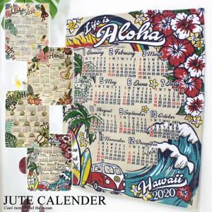 カレンダー インテリア 雑貨 Kahiko 2020年 ジュートカレンダー|clara-hawaii