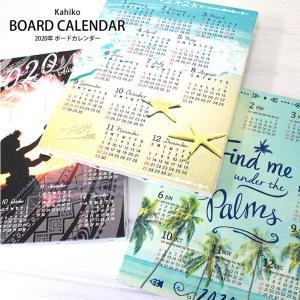 カレンダー インテリア 雑貨 Kahiko 2020年 ボードカレンダー おしゃれ 可愛い|clara-hawaii