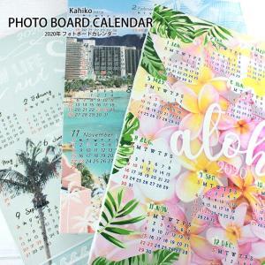 カレンダー インテリア 雑貨 Kahiko 2020年 フォトボードカレンダー おしゃれ 可愛い|clara-hawaii