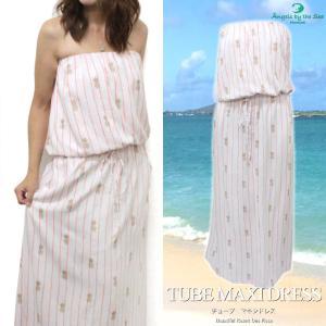 ハワイ ロング ワンピース 白 Angels by the Sea Hawaii カイポドレス パイナップルプリント チューブマキシドレス ホワイトコーラル オールインワン clara-hawaii
