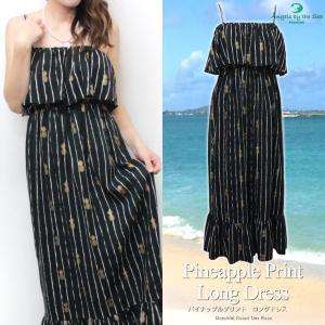 ハワイ ロング ワンピース 黒 海 Angels by the Sea Hawaii パイナップルプリント ロングドレス ラッフル ブラック clara-hawaii