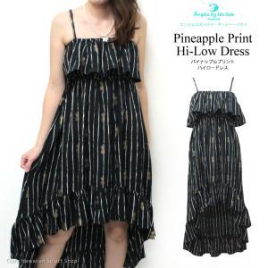 ハワイ リゾート ワンピース 黒 海 Angels by the Sea Hawaii パイナップルプリント ハイロードレス ラッフル ブラック clara-hawaii