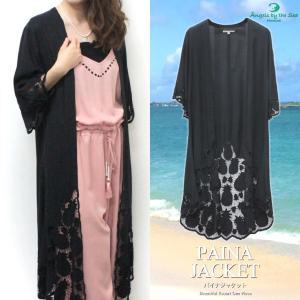 カーディガン 羽織 上着 おしゃれ 黒 ハワイ リゾート ファッション Angels by the Sea Hawaii パイナジャケット ブラック 740BK 刺繍|clara-hawaii
