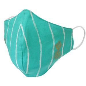 マスク パイナップル 立体 マスク グリーン レディース 大人 ハワイ ハワイアン雑貨 おしゃれ 洗える ネコポス便 送無|clara-hawaii