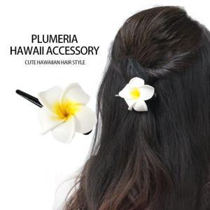 ハワイ ヘアアクセサリー 花 可愛い プルメリア ヘアクリップ 6.5cm  ハワイアン雑貨 レディース|clara-hawaii