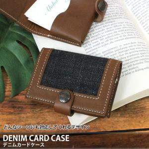カードケース MASTRO デニムカードケース レザー 日本製 岡山 雑貨 ギフト プレゼント 父の日 clara-hawaii