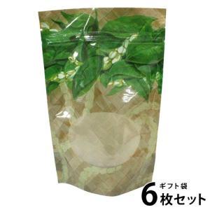 ギフト 袋 ラッピング 6枚入り ハワイ 雑貨 ピカケ レイ|clara-hawaii