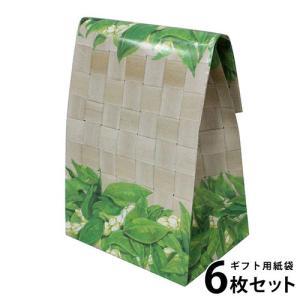 ギフト 紙袋 ラッピング 6枚入り ハワイ 雑貨 ピカケ レイ|clara-hawaii