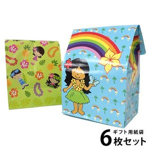 ギフト 紙袋 ラッピング 6枚入り ハワイ 雑貨 ケイキ|clara-hawaii