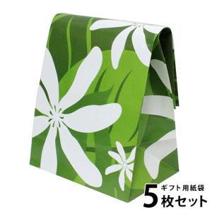 ギフト 紙袋 ラッピング 5枚入り ハワイ 雑貨 ピカケ レイ|clara-hawaii