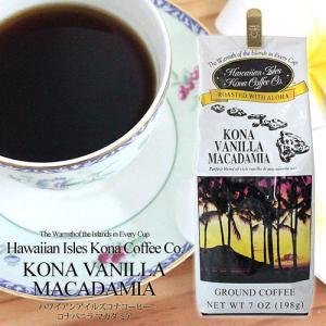 コーヒー 珈琲 ハワイアンアイルズコーヒー コナバニラマカダミア 7oz 198g コナ10% ハワイ 土産 お中元 お歳暮 ギフト お祝い clara-hawaii