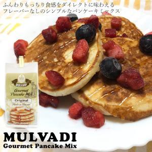 ハワイ お土産 パンケーキミックス MULVADI マルバディ グルメ パンケーキミックス オリジナル 8oz 227g 朝食 ギフト