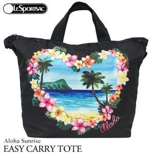 ハワイ 限定 バッグ レスポートサック 2WAYトートバッグ LeSportsac アロハサンライズ Aloha Sunrise イージーキャリートート 2431 黒 ブラック|clara-hawaii