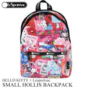 ハローキティ ミニ リュック バックパック ピンク レスポ HELLO KITTY × Lesportsac Hello Kitty G630 スモールホリスバックパック 3418 日本未入荷|clara-hawaii