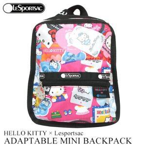 ハローキティ リュック バックパック ピンク レスポ HELLO KITTY × Lesportsac Hello Kitty G631 アダプタブルミニバックパック 4306 日本未入荷|clara-hawaii