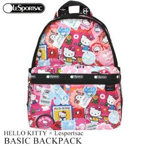 ハローキティ リュック バックパック ピンク レスポ HELLO KITTY × Lesportsac Hello Kitty G630 ベーシックパックパック 日本未入荷|clara-hawaii
