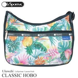 ハワイ バッグ レスポートサック ハワイ限定 LeSportsac ウルヴェヒ Uluwehi クラシックホーボー 7520 花柄 ショルダー ギフト|clara-hawaii