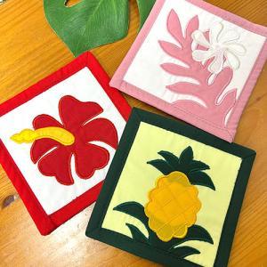ハワイアン雑貨 ハワイアンキルト コースター 4枚セット キッチン 雑貨 インテリア ギフト プレゼント|clara-hawaii