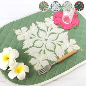 ハワイ 土産 ハワイアンキルト ランチョンマット  キッチン インテリア 雑貨 ハワイアン雑貨 ギフト プレゼント 母の日 clara-hawaii