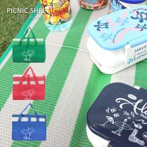 レジャーシート パーム ボーダー ピクニックシート 長方形 グリーン レッド ブルー 赤 緑 青|clara-hawaii