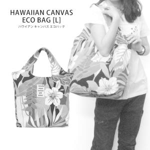 バッグ レディース トート ハワイ エコバッグ おしゃれ トートバッグ キャンバスエコバッグ Lサイズ ハワイアン雑貨 花柄|clara-hawaii