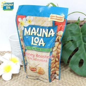 ハワイ お土産 大容量 マウナロア マカダミアナッツ スタンドアップバッグ ハニーロースト 10oz 283g お菓子|clara-hawaii
