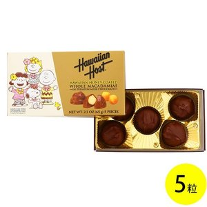 ハワイ お土産 チョコレート お菓子 ハワイアンホースト Hawaiian Host ベル ハワイアンハニーマカデミアナッツチョコレート2.3oz 5粒|clara-hawaii