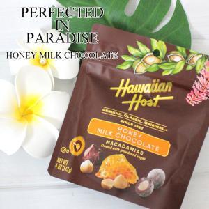 チョコ ハワイ チョコレート ハワイアンホースト パラダイスコレクション パンコーテッドチョコレート マカデミアナッツチョコレート ハワイアンハニー|clara-hawaii