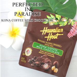 チョコ ハワイ チョコレート ハワイアンホースト パラダイスコレクション パンコーテッドチョコレート マカデミアナッツチョコレート コナコーヒー|clara-hawaii