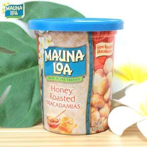 ハワイ お土産 マウナロア マカダミアナッツ ハニーロースト 127g お菓子|clara-hawaii
