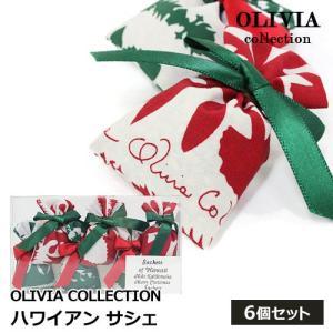 ハワイ 雑貨 OLIVIA COLLECTION ハワイアン ベリーミニサシェ ハワイアンキルト ホリデーシナモンスパイス オリビアコレクション 6個セット|clara-hawaii