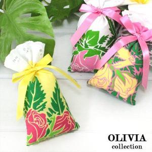 ハワイ フレグランス 香り ハワイアン サシェ オリビアコレクション 3個セット ハワイアンローズ ハワイの香り|clara-hawaii