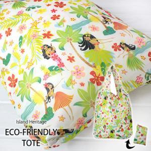 ハワイアン雑貨 エコ バッグ エコショッピングバッグ トートバッグ 可愛い お土産 普段使い 軽量|clara-hawaii