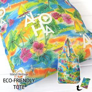 エコバッグ おしゃれ ショッピングバッグ 折りたたみ コンパクト トートバッグ トロピカルアロハ IslandHeritage ネコポス送無 土産 ハワイ|clara-hawaii