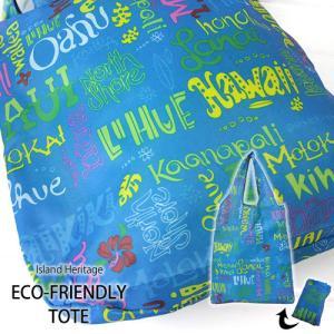 エコバッグ おしゃれ ショッピングバッグ 折りたたみ コンパクト トートバッグ アイランドドゥードゥル IslandHeritage ネコポス送無 土産 ハワイ|clara-hawaii