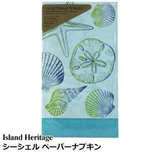 ハワイ おしゃれ 紙ナプキン 可愛い キッチンアイテム Island Heritage シーシェル ペーパーナプキン 15枚入り clara-hawaii