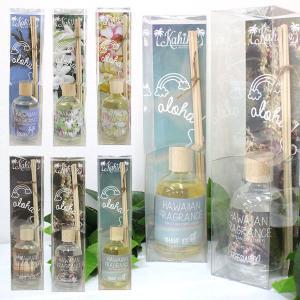 ディフューザー ハワイアン雑貨 芳香剤 おしゃれ Kahiko ハワイアンフレグランス ラタンディフューザー|clara-hawaii