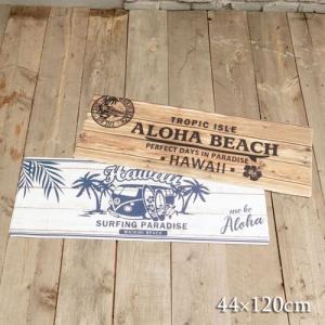 送料込 マット キッチンマット ハワイアン雑貨 Kahiko  マナウッドPVCマット 44cm×120cm おしゃれ 可愛い キッチン 台所 インテリア|clara-hawaii