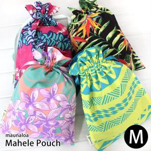 ハワイアン雑貨 巾着 小物入れ maunaloa マウナロア マヘレポーチ M 可愛い ポーチ ハワイ雑貨|clara-hawaii