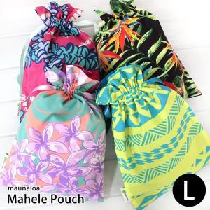 ハワイアン雑貨 巾着 小物入れ maunaloa マウナロア マヘレポーチ L 可愛い ポーチ ハワイ雑貨|clara-hawaii