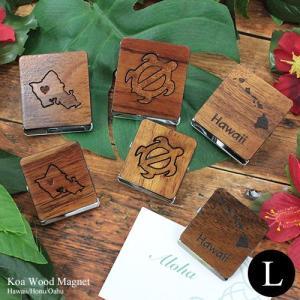 ハワイ 土産 クリップ マグネット コアウッド マグネット L ホヌ オアフ 磁石 雑貨 clara-hawaii