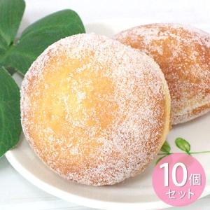 ハワイ マラサダ ドーナツ 12個セット ハワイアンフーズ 冷凍 プレーン シナモン キナコ お菓子...