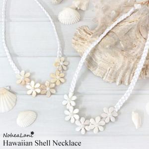 ハワイ アクセサリー ネックレス シェルネックレス 5連 ティアレ リゾート おしゃれ 花 ホワイト 白 clara-hawaii